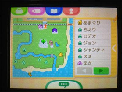 くりてぃかる村の地図.jpg