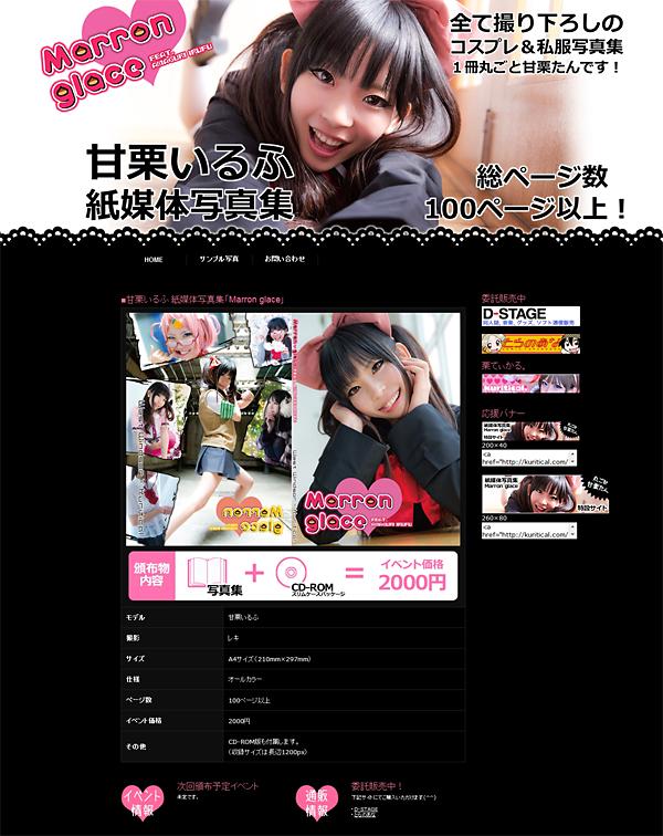 MG-site.jpg