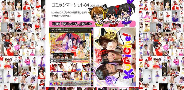 c84-kuriche-site.jpg