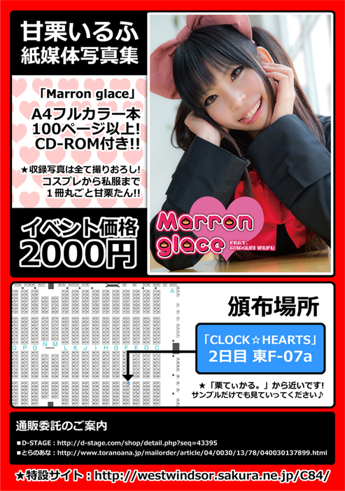 c84-menu3.jpg