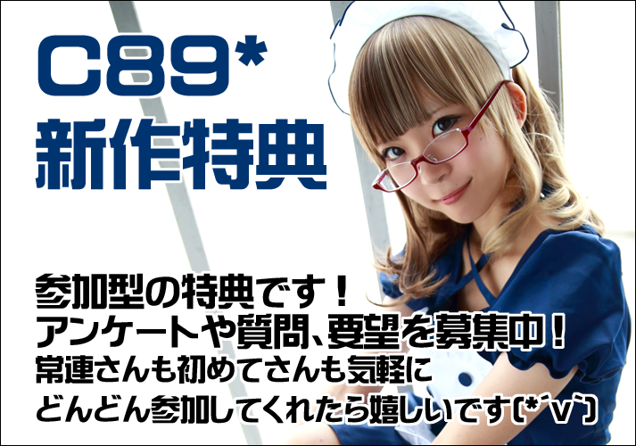 c89ank.png