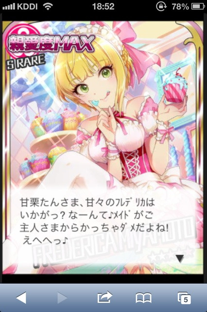 frederica.png