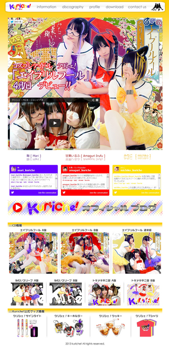 kuriche-twi-back2013.jpg